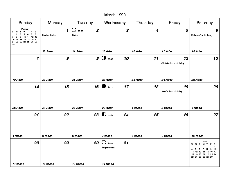 Remind: The Ultimate Personal Calendar | Linux Journal