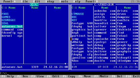 FreeDOS Is 23 Years Old, and Counting | Linux Journal