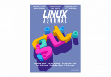 Linux Journal July 2018 cover
